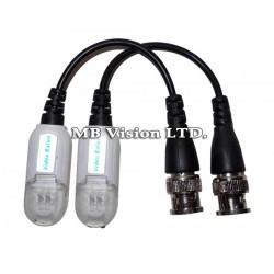 Video balun transformators - pair 2pcs