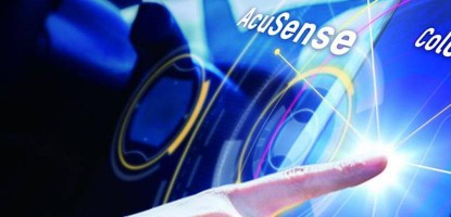 What are the advantages of Hikvision AcuSense technology?