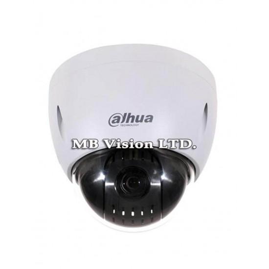 2 MP HD-CVI high speed dome camera Dahua DH-SD42212I-HC