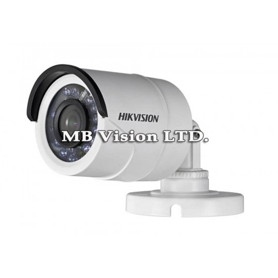 4 HD cameras kit + TurboHD DVR Hikvision