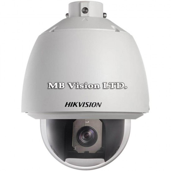 1.3MP PTZ Hikvision DS-2DE5176-A, 30x optical