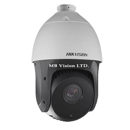 Hikvision DS-2DF8225IX-AEL IP PTZ camera, 2MP, 25x, IR 200m, Smart tracking