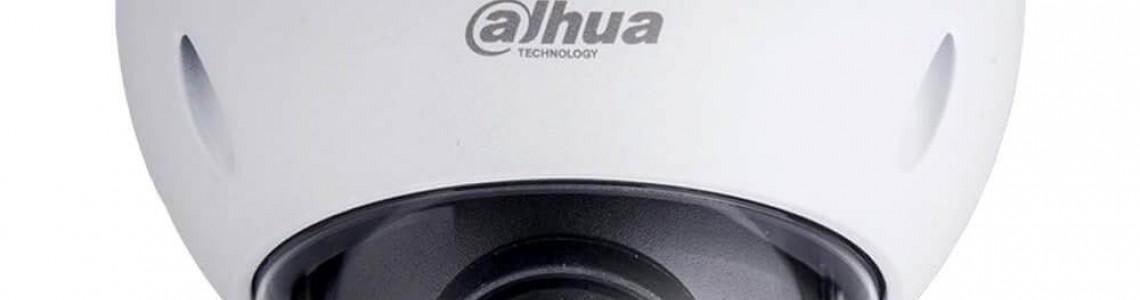 How to setup OSD menu of an HD-CVI security camera Dahua