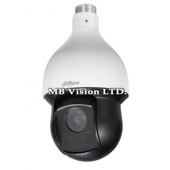 1.3MP IP PTZ camera Dahua SD59120Т-HN, 20x optical, IR 100m