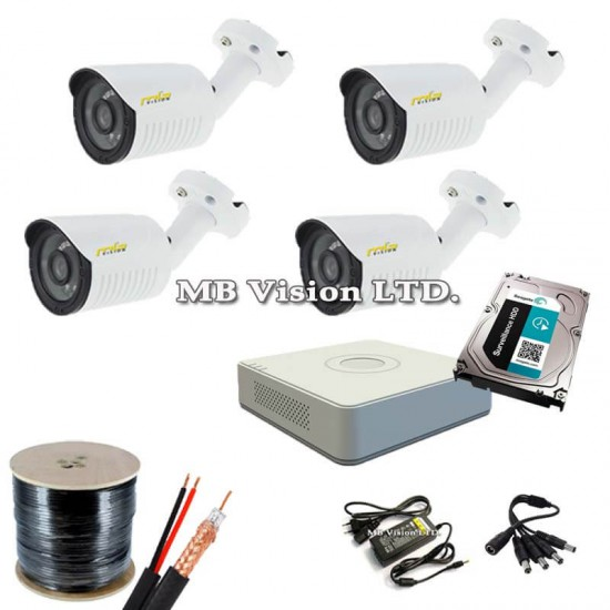 DIY full DVR kit with 4HD cameras Hikvision
